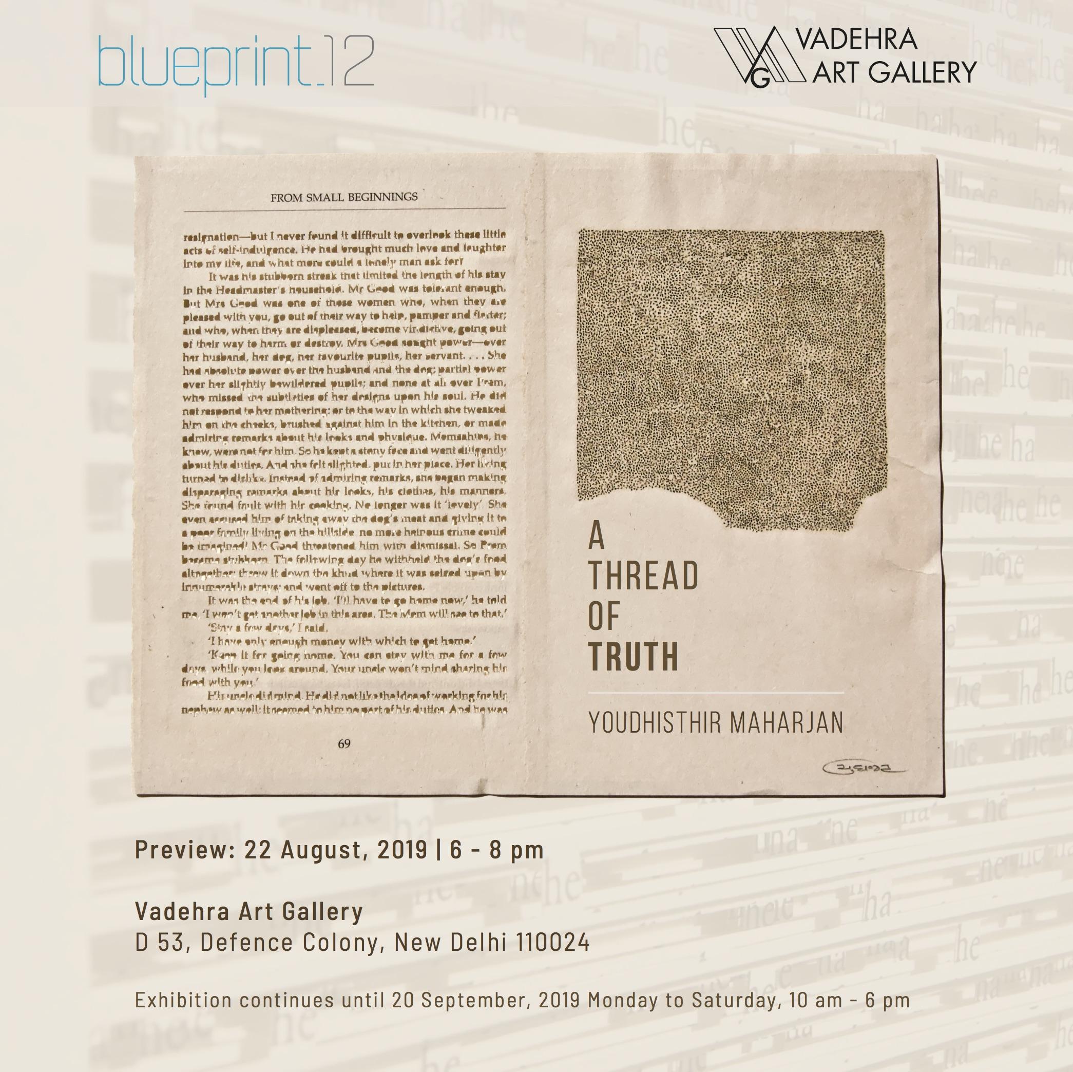Youdhisthir Maharjan Solo Show, Vadehra Art Gallery