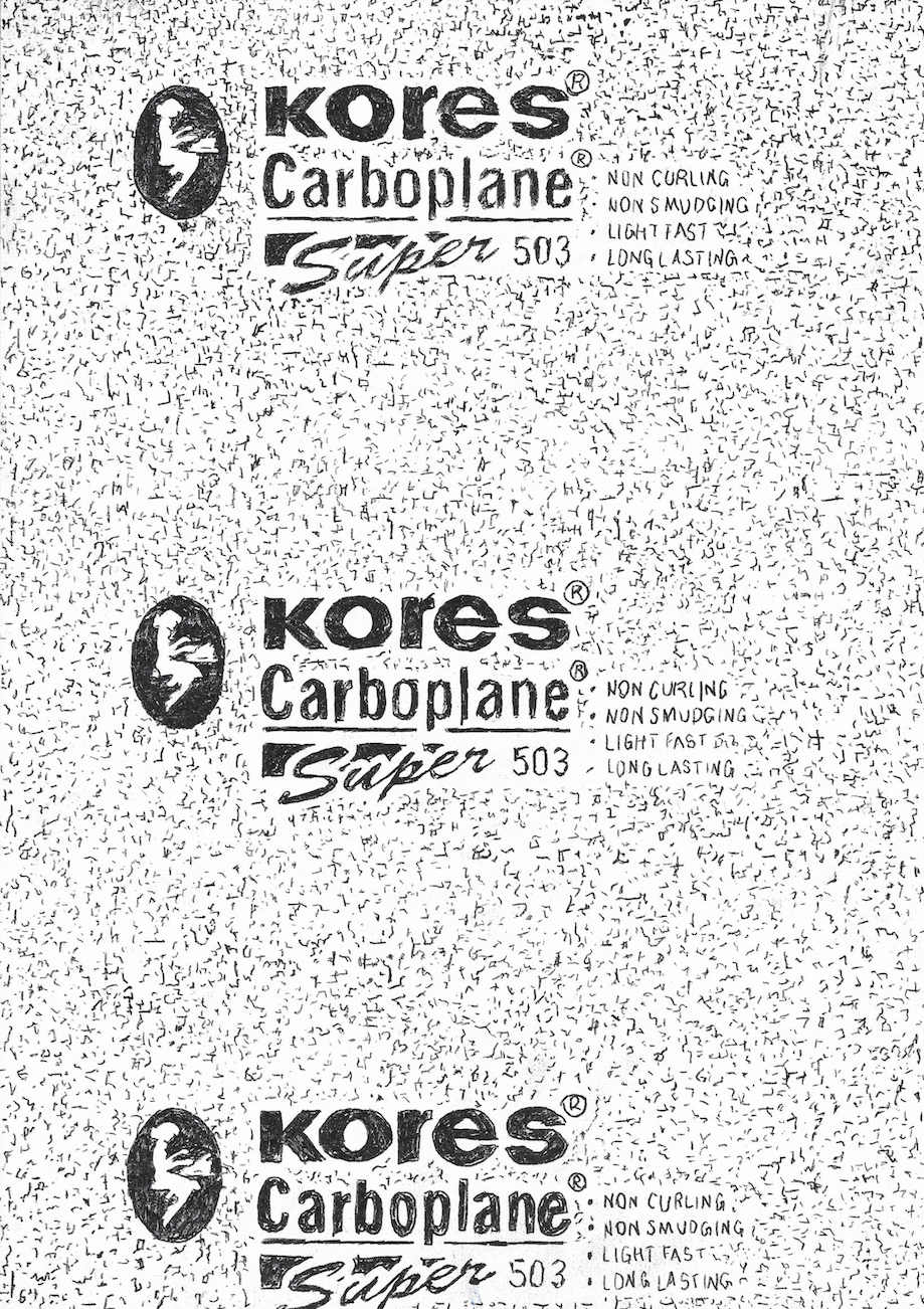 Kores, Carbon imprint on paper by Nihaal Faizal
